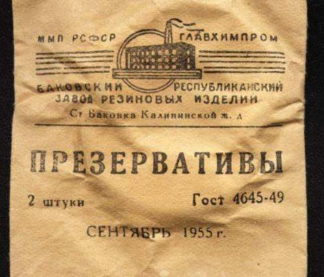 revolucion rusa alemania