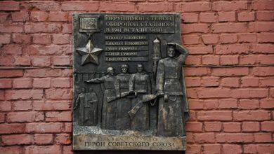 Photo of La Cuarta Compañía, los españoles que defendieron la URSS