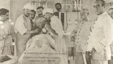 Photo of El Hospital Docker