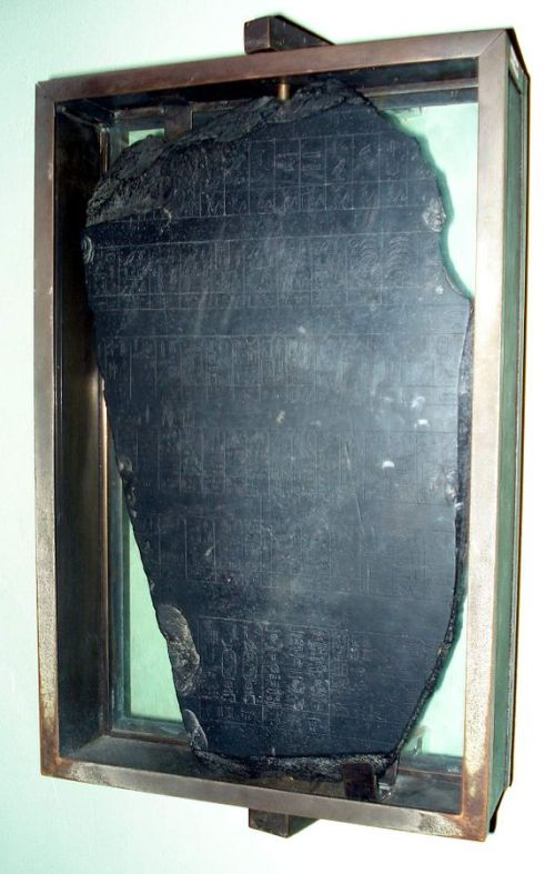 primera reina faraon egipto