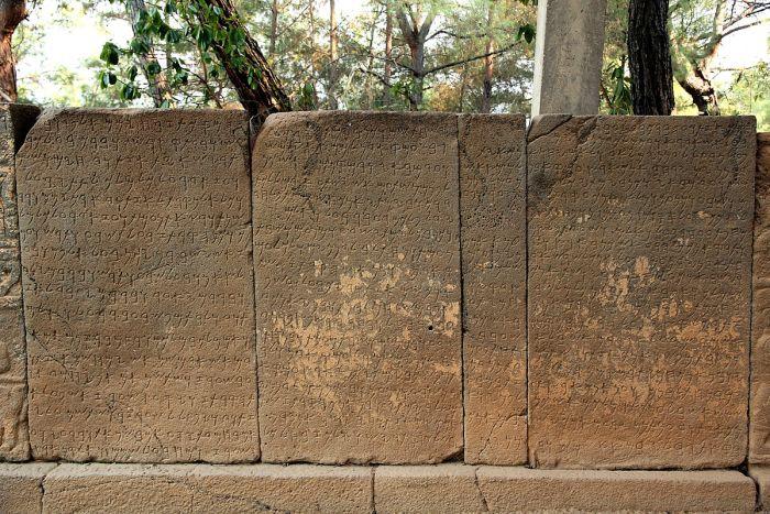 Imperio Hitita hititas