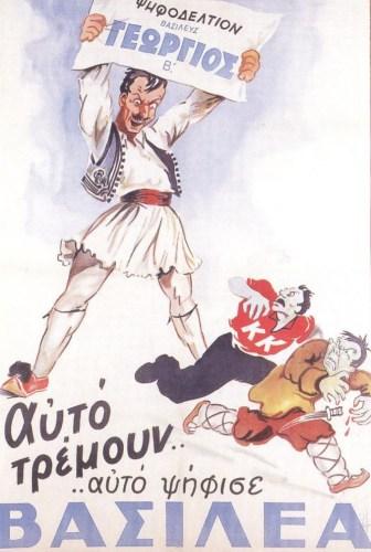 Grecia Guerra Civil Griega URSS EEUU Guerra Fría