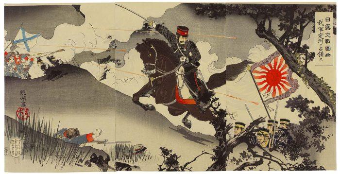 imperio japon corea china XIX colonialismo rusia