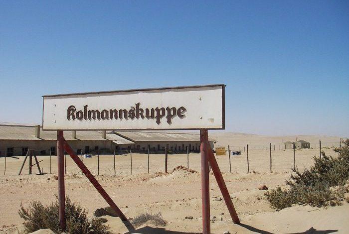 alemania namibia arena