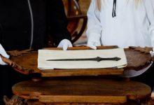 espada antigua venecia