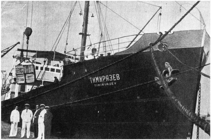 flota sovietica republica