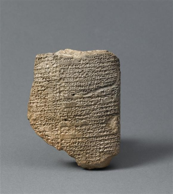 tablilla de Enki y Ninmah (Museo del Louvre)