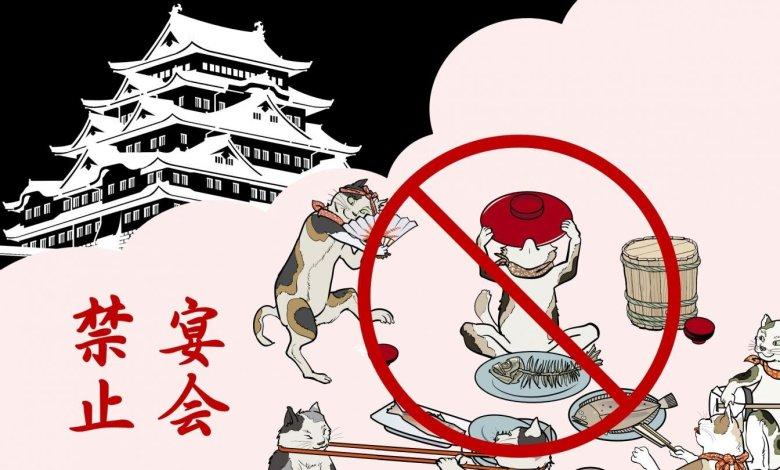 leyes tokugawa