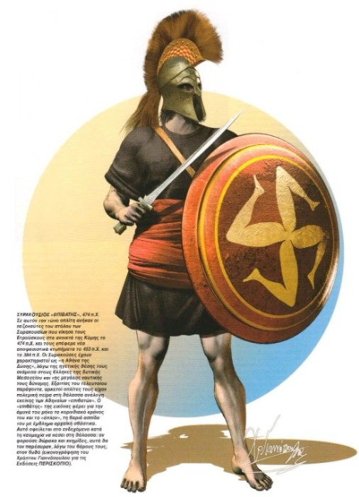 hoplita Agatocles