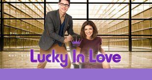 'Algún día encontraré el amor', pura filosofía Hallmark Channel
