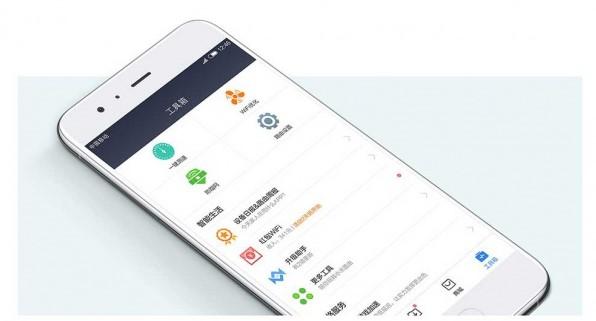App-Xiaomi-Mi-Router-4-768x402
