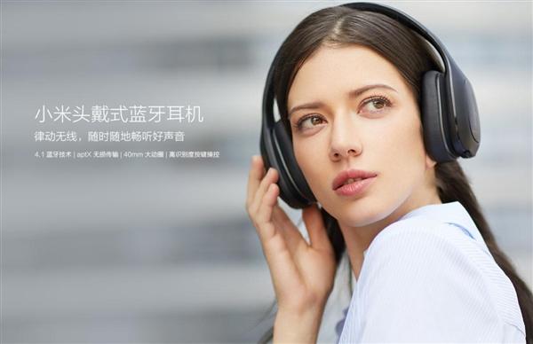 xiaomi-bluetooth-headset