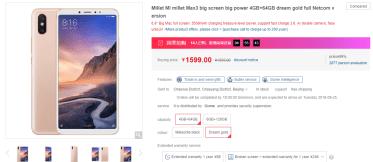 Xiaomi-Mi-Max-3-rebaja-precio-internacional-lanzamiento-global