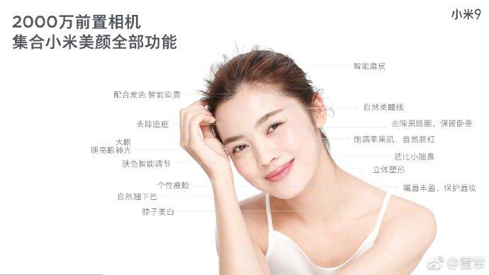 Xiaomi-Mi-9-camera-sample-e