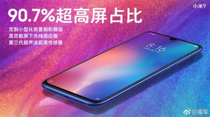 Xiaomi-Mi-9-display-a