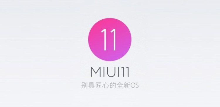 xiaomi-miui-11-in-the-works