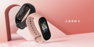 Mi-Band-4-featured-03