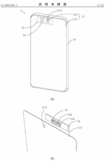 Xiaomi-Patent-camara-frontal-bajo-pantalla