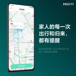 miui-11-Family-Sharing-3