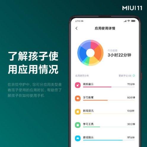 miui-11-Family-Sharing-8