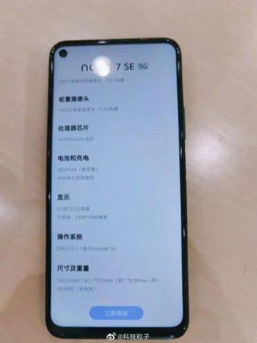Huawei-Nova-7-SE-a