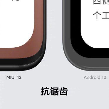 MIUI-12-Android-10-Anti-aliasing
