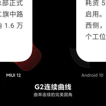 MIUI-12-Android-10-G2-Curvature