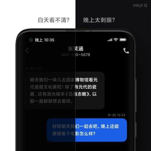 MIUI-12-Dark-Mode-2.0-07