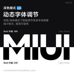 MIUI-12-Dark-Mode-2.0-12