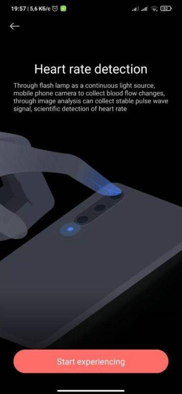 MIUI-Health-Heart-Rate-frecuencia-cardiaca-Xiaomi-1-erdc