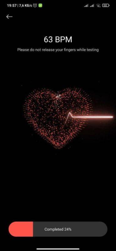 MIUI-Health-Heart-Rate-frecuencia-cardiaca-Xiaomi-2-erdc