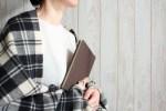 読み始めると止まらない??読書好きな女性におすすめの人気本