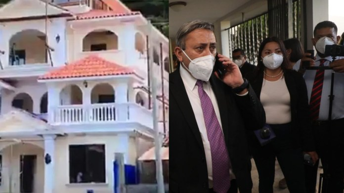 Magistrados de la Corte Suprema de Justicia encubren al diputado corrupto, Carlos Reyes, el cual es acusado de enrriquecimiento ilícito