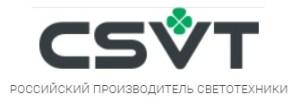 Промышленные светильники CSVT