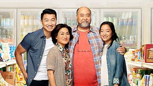 KIM'S CONVENIENCE, by Ins Choi and Kevin White. A Netflix series    Elsewhere by Graham Reid