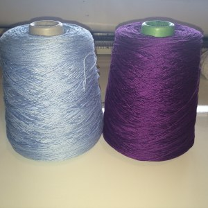 Mercerised cotton yarn