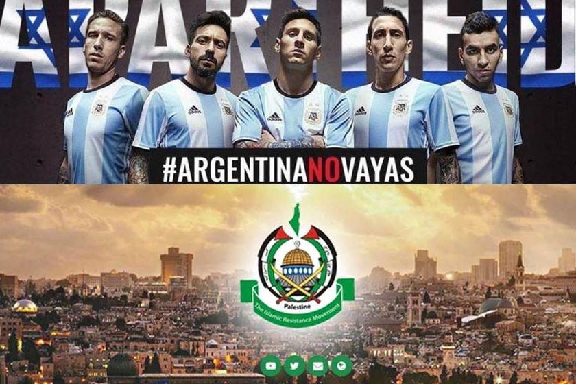 """""""EL EQUIPO DE LOS INDIGNOS Y MIEDOSOS"""": El grupo terrorista Hamas felicitó a la Selección Argentina por cancelar el partido en Israel"""