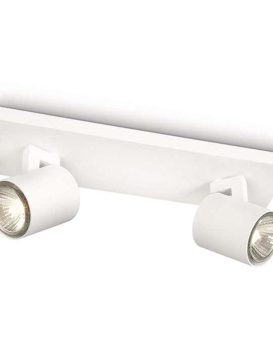 Philips RUNNER spot lampa - 53092/31/16