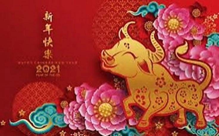 Año nuevo chino 2021 para todos