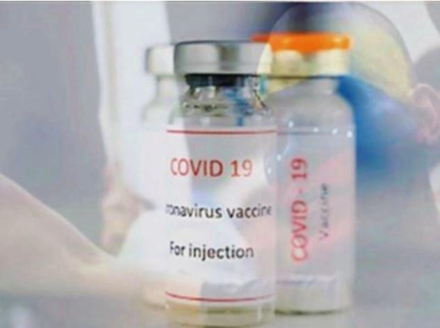 Venezuela entrará en el mecanismo Covax para vacunas Covid-19