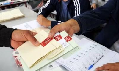 voto chile 6d12s