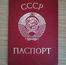 Photo of Europarlamenti tuldi täna valima Nõukogude Liidu passiga