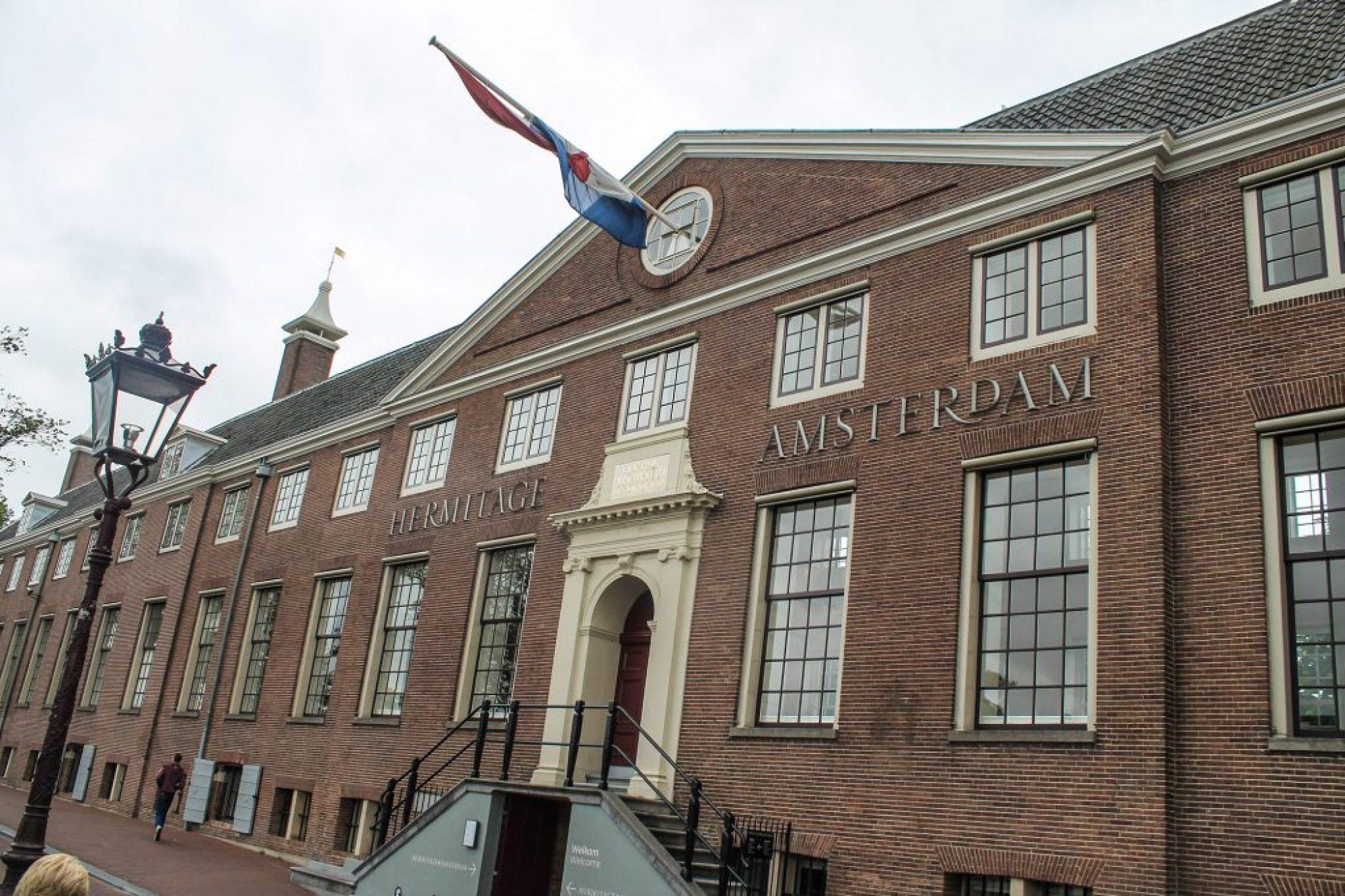 Cosas que ver y hacer en Amsterdam-10