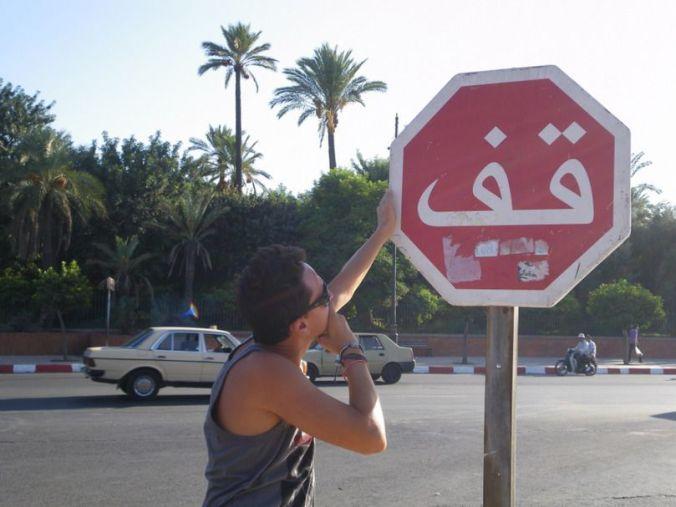 Marruecos - El Viaje No Termina