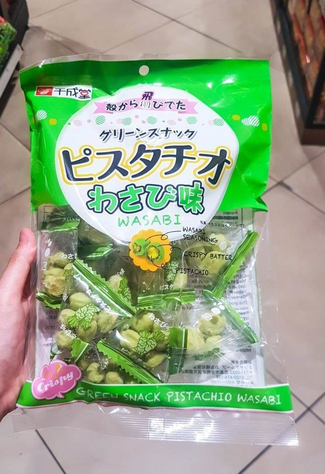 Wasabi pistachio, must buy from japan
