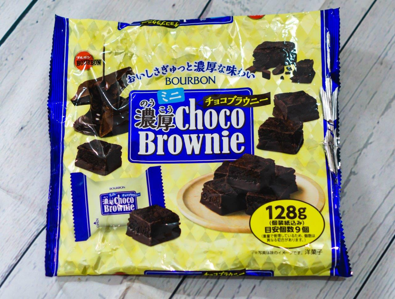 bourbon choco brownie, japan best souvenirs