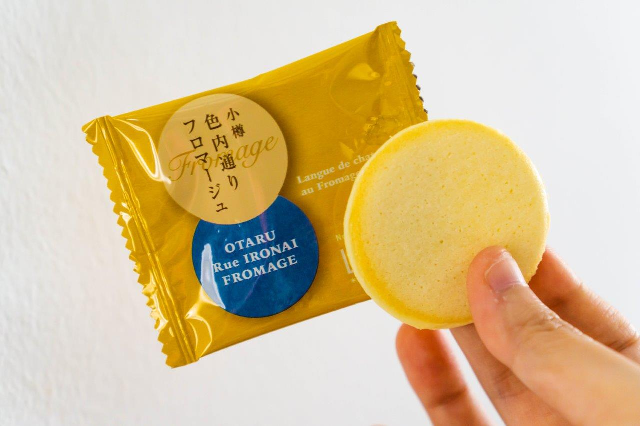 LeTAO Otaru Rue Ironai Fromage Cookies, what things to buy in japan