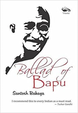 ballad of bapu book review