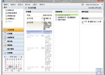 行事曆記事本軟體 EssentialPIM Free 免安裝中文版