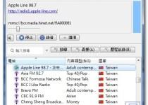 網路電台線上收聽軟體 TapinRadio 1.56.2 免安裝